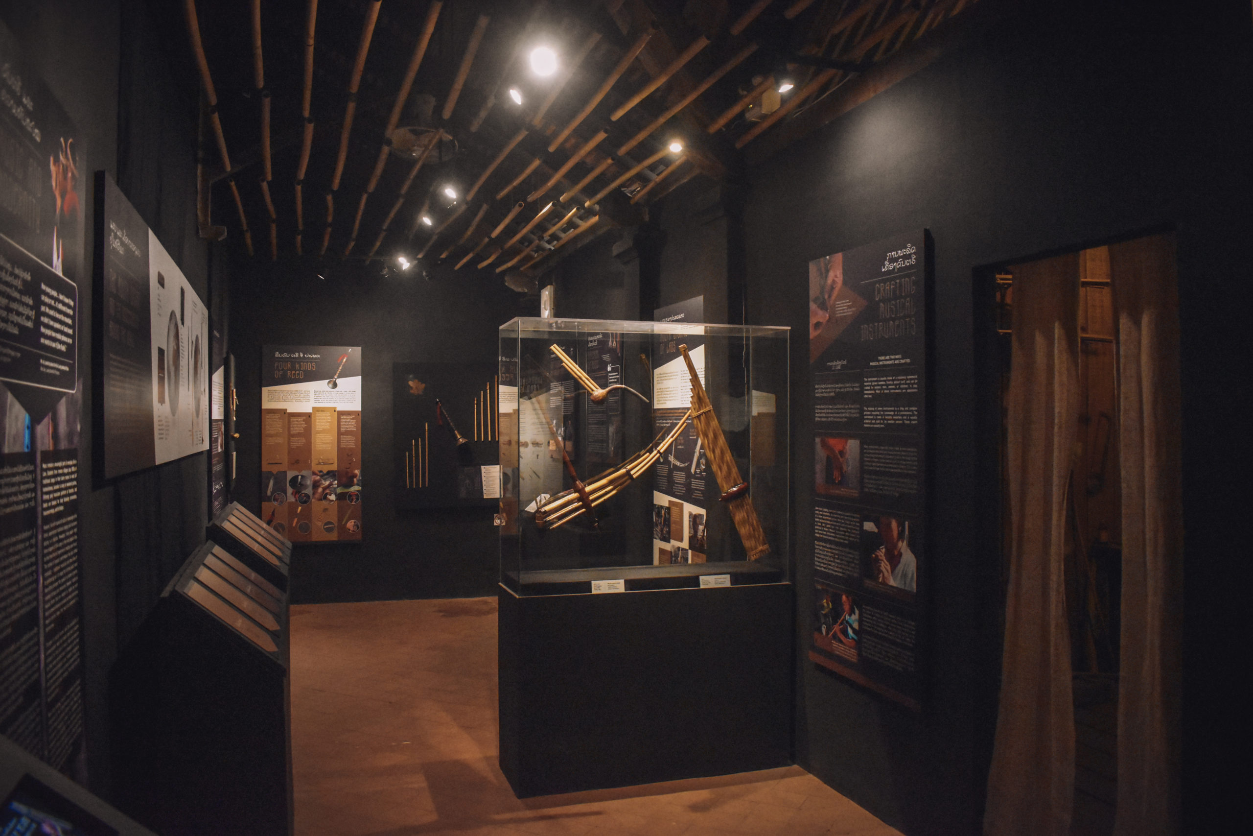 Traditional Arts & Ethnology Museum